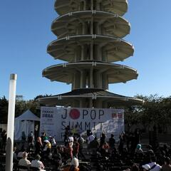 J-Pop Summit, Japantown