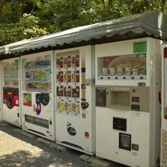 Everywhere in Japan: Vending machines
