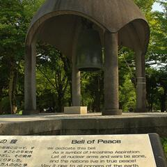 Peace Bell in the Hiroshima Peace Memorial Park