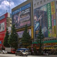Akihabara: Electronics, Manga and Anime