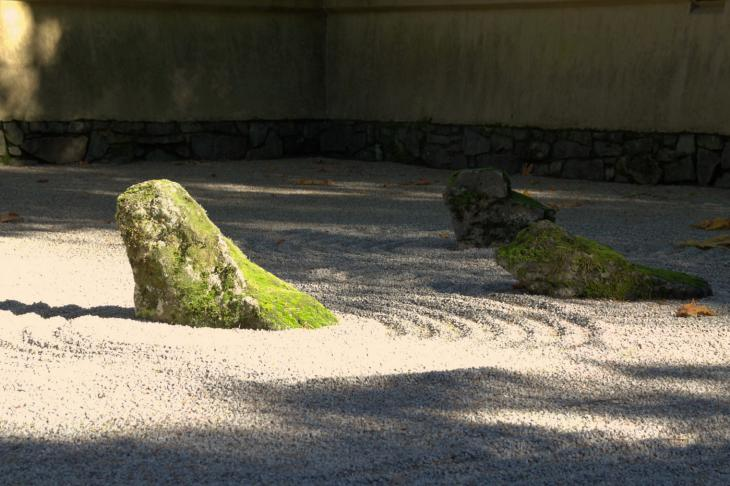 Sand and Stone Garden